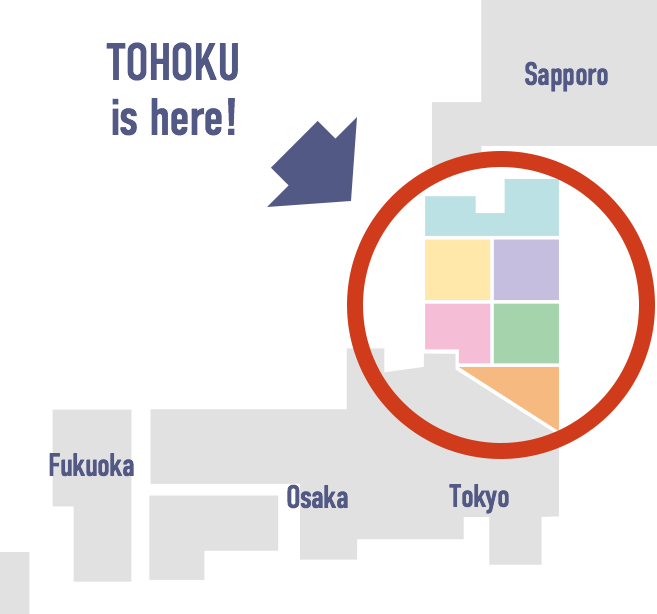 TOHOKU is here!